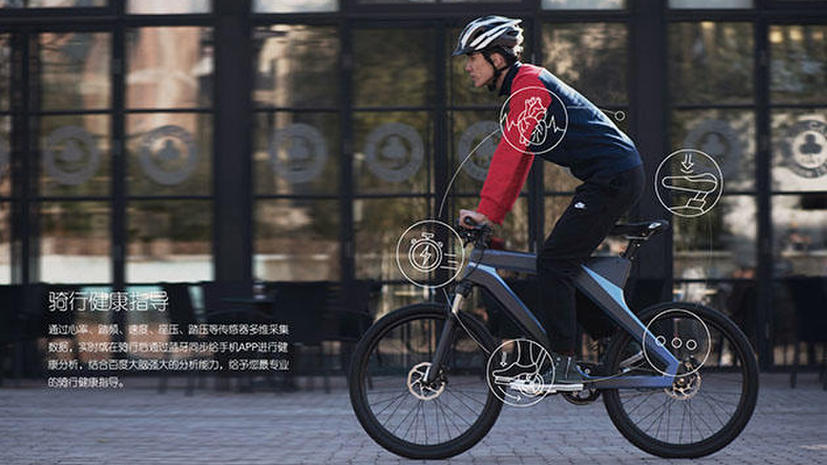 Китайский поисковик Baidu представил миру «умный» велосипед, оснащённый новейшими технологиями