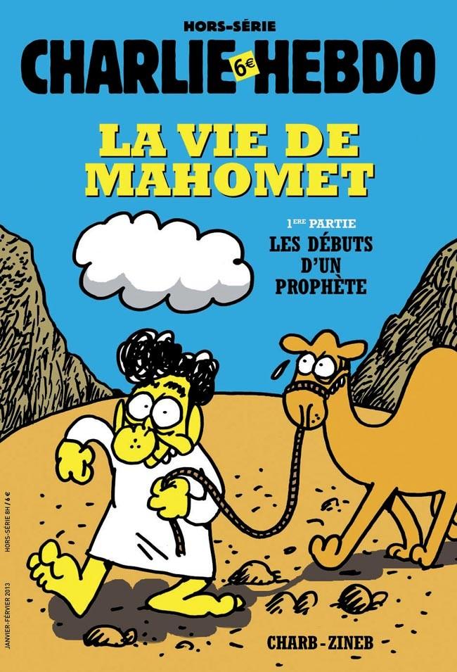 Во Франции изданы комиксы о жизни пророка Мухаммеда