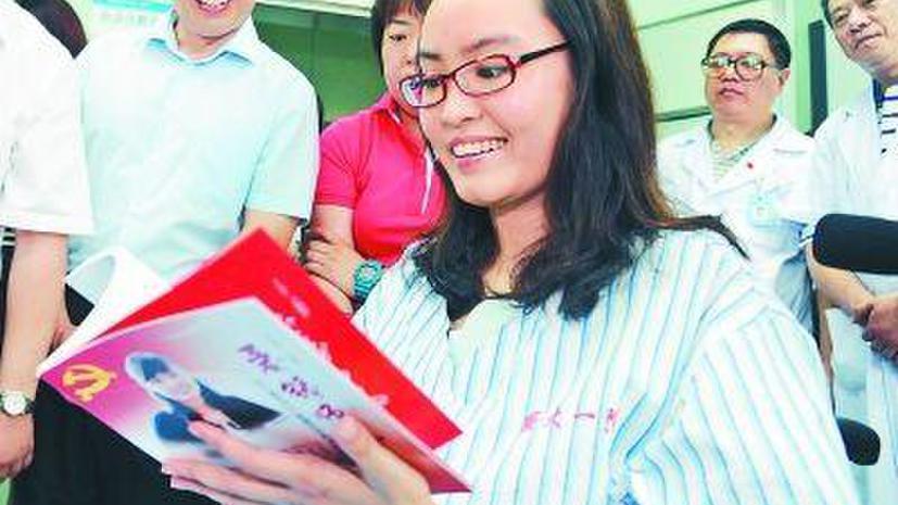 Самая красивая и смелая учительница в инвалидной коляске - Чжан Лили