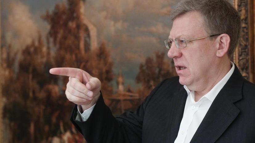Кудрин и «Единая Россия» обменялись взаимными обвинениями