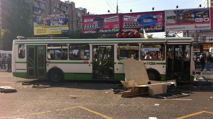 Взрыв в московском автобусе: пострадали женщина и ребёнок