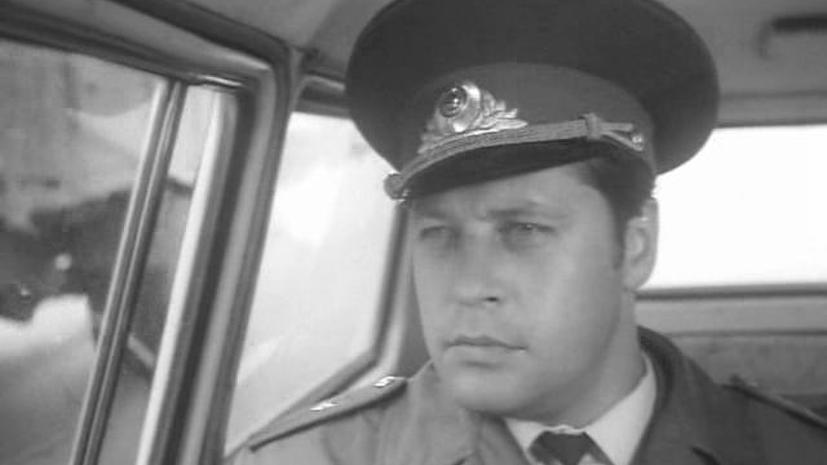 Скончался «майор Знаменский» - народный артист России Георгий Мартынюк