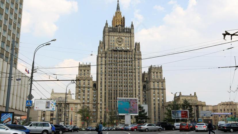 Москва удивлена демаршем МИД Украины в отношении сотрудника посольства РФ в Киеве