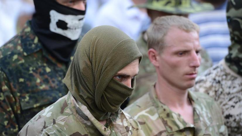 ДНР: Мы взяли в плен наёмников из Польши, которые сражались на стороне украинских силовиков