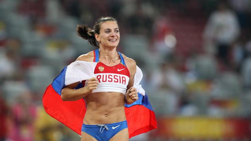 Елена Исинбаева завершает профессиональную карьеру