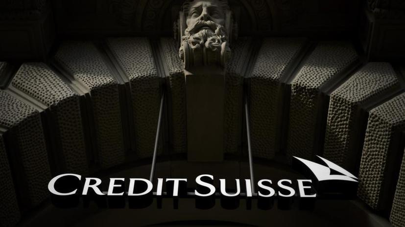 Сотрудники банка Credit Suisse придумывали хитроумные схемы по уходу от налогов для тысяч американцев