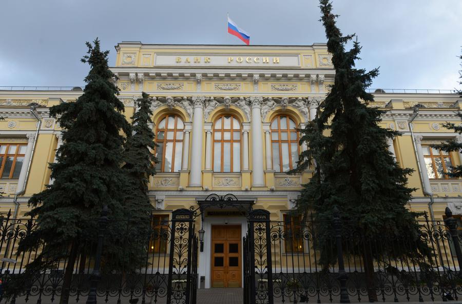 ЦБ РФ отозвал лицензии у четырёх банков