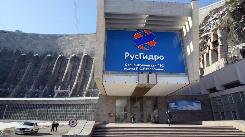 МВД возбудило уголовное дело по факту хищения средств «РусГидро»