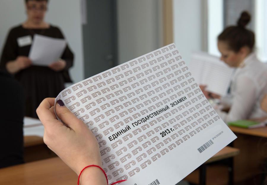 Школьники из Башкирии выложили в интернет ЕГЭ по математике