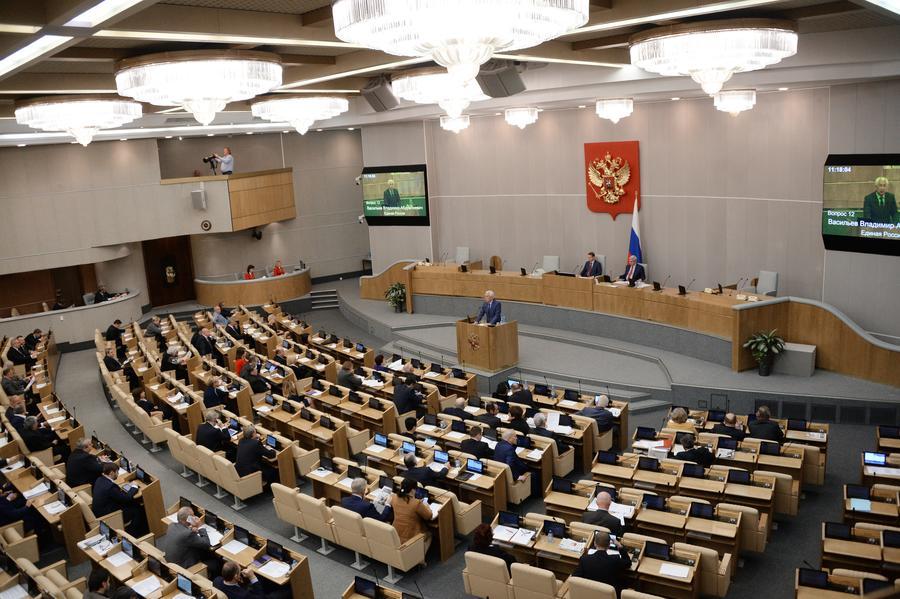 Депутаты предлагают изымать иностранную собственность в счёт арестованной за рубежом