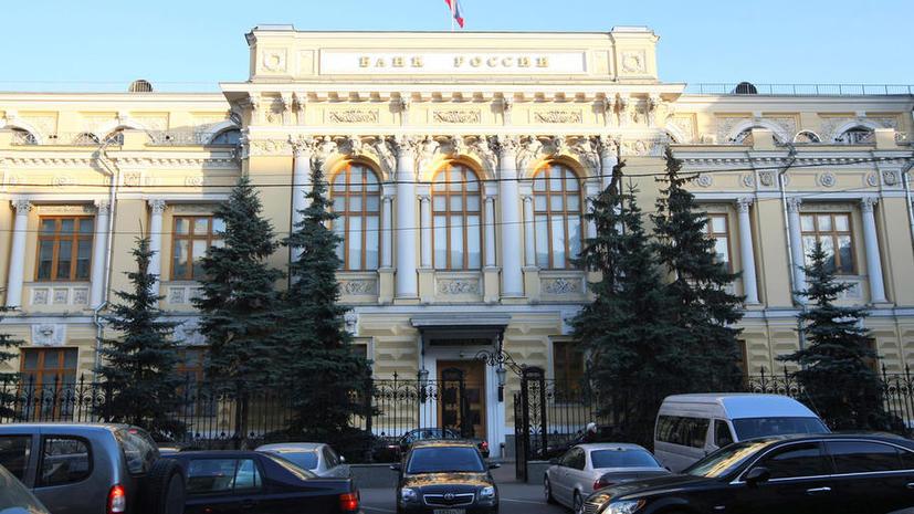 Банк России рассчитывает на стабилизацию курса рубля до конца года