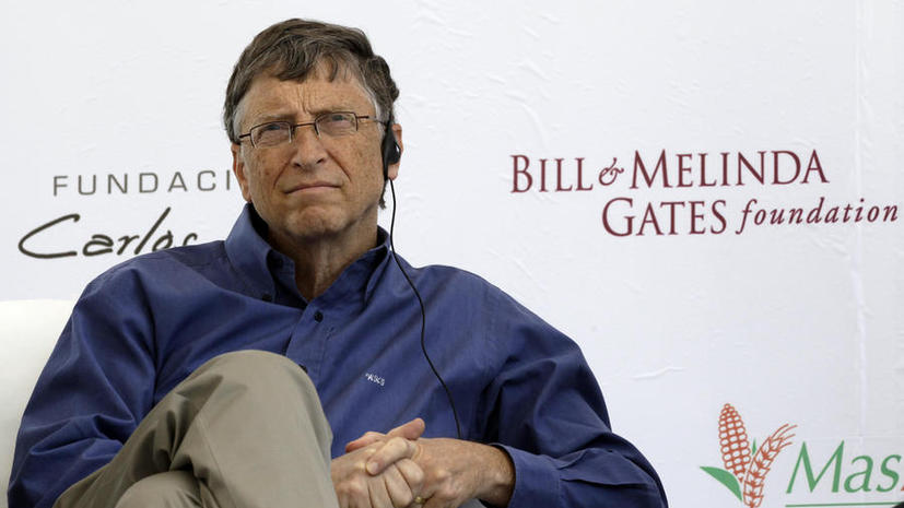 why bill gates good leader