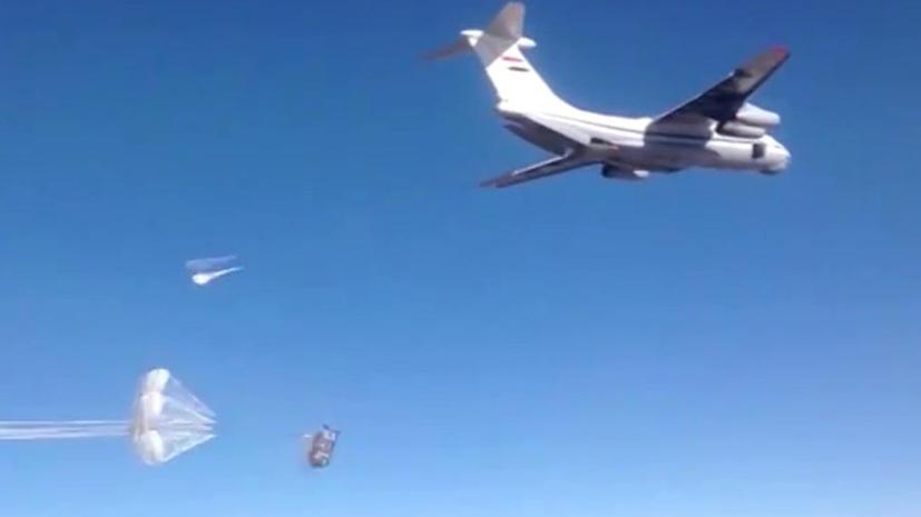 Картинки по запросу Российская авиация доставила более 20 тонн гумпомощи в Дейр-эз-Зор