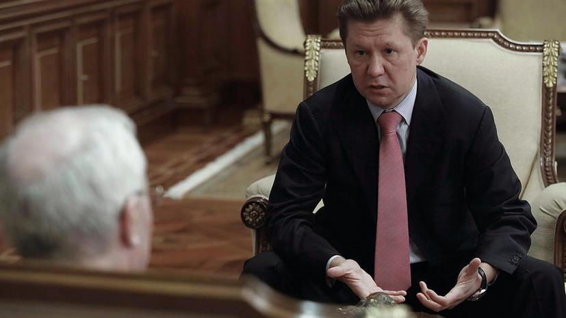 Алексей Миллер: После строительства газопровода в Турцию транзит газа через Украину сведётся к нулю