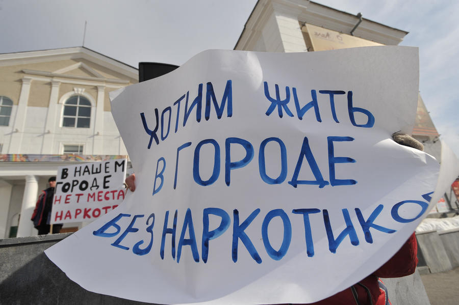 СМИ: Осенью в России появится телеканал для борьбы с наркозависимостью