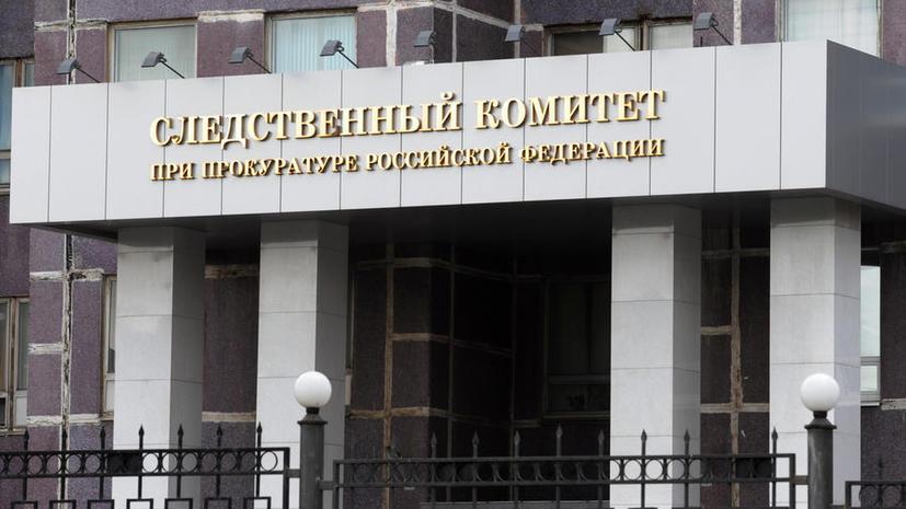 СК РФ ходатайствует об аресте пяти подозреваемых по делу об убийстве Бориса Немцова