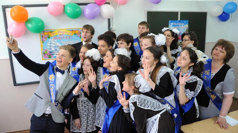 Российских школьников обучат делать безопасные селфи
