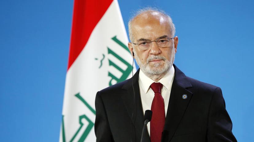 Глава МИД Ирака: Багдад против иностранных военных баз и присутствия контингента в стране