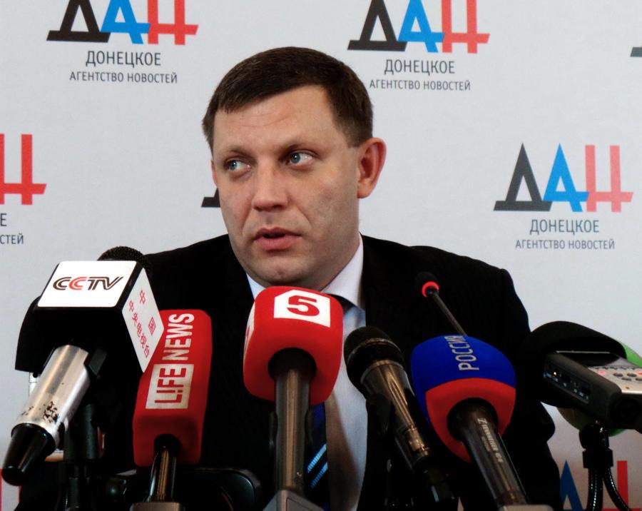 Ополчение ДНР начало наступление на Мариуполь