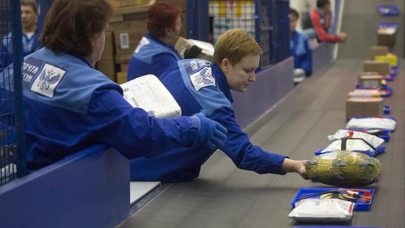 Россиянам перестанут приходить посылки из-за рубежа