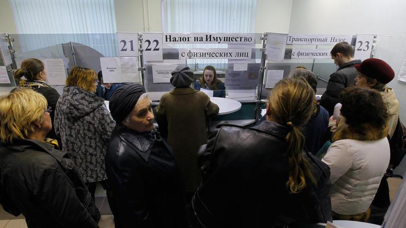 С 2016 года россияне больше не будут привязаны к одной налоговой инспекции