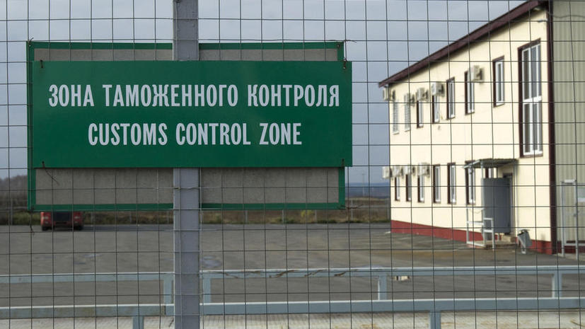 Украинские пограничники не пустили в страну съёмочную группу испанской редакции RT