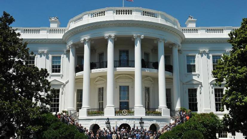 Белый дом распространил официальное обращение о причинах отмены российско-американского саммита