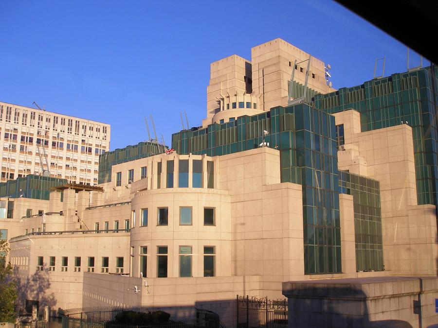Открыта вакансия руководителя в составе британской службы безопасности MI5