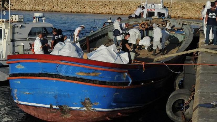 Погибшие у берегов Сицилии мигранты из Африки задохнулись в тесном трюме
