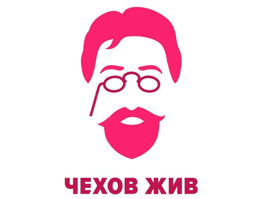 Чеховские чтения в онлайн-режиме будут длиться сутки