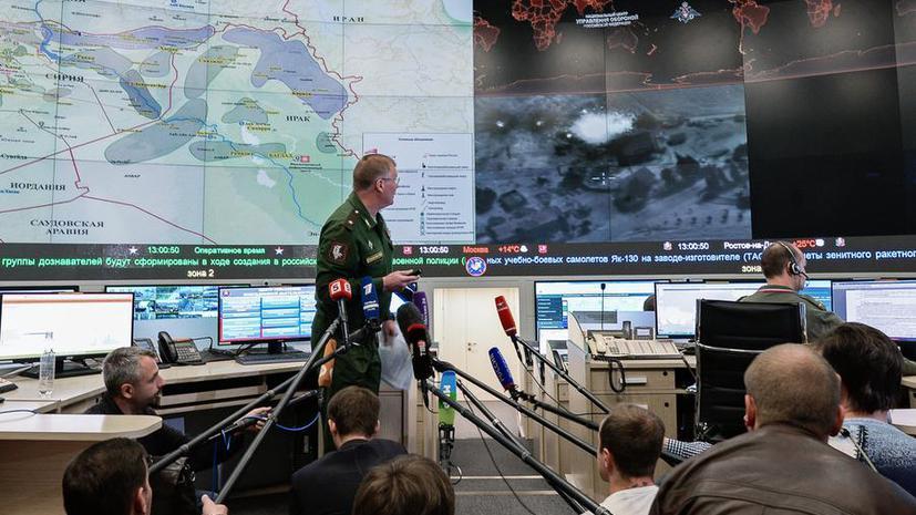 Минобороны РФ: Пентагон замалчивает присутствие самолётов коалиции в районе удара по сирийской армии