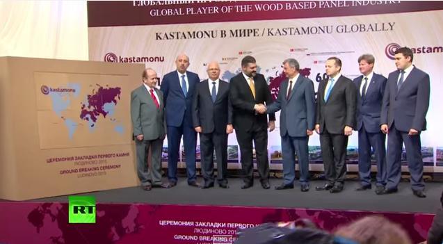 Турецкая компания Kastamonu вложит $200 млн в строительство завода в Калужской области