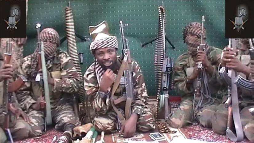 США внесли нигерийскую группировку «Боко харам» в список зарубежных террористических организаций