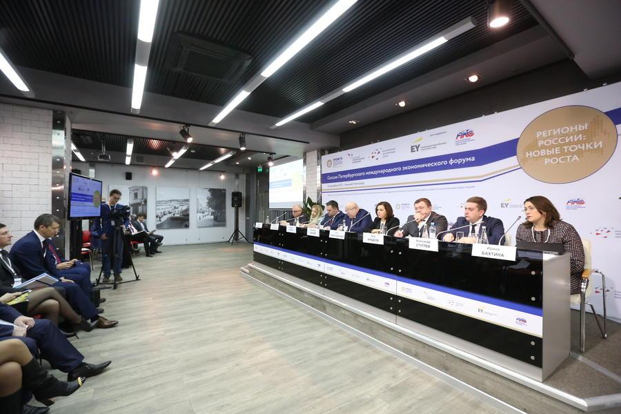 Первая сессия «Регионы России: Новые точки роста» прошла в Нижнем Новгороде
