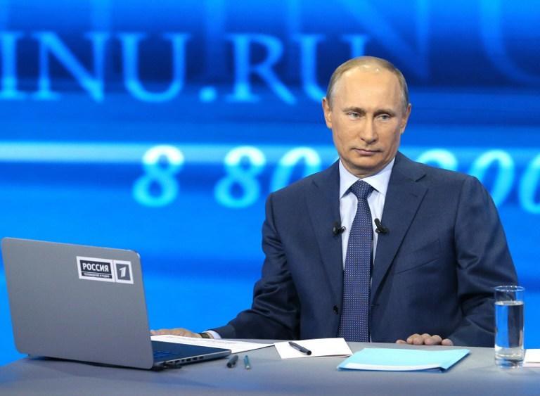 В 12:00 RT начнёт прямую трансляцию «прямой линии» Владимира Путина