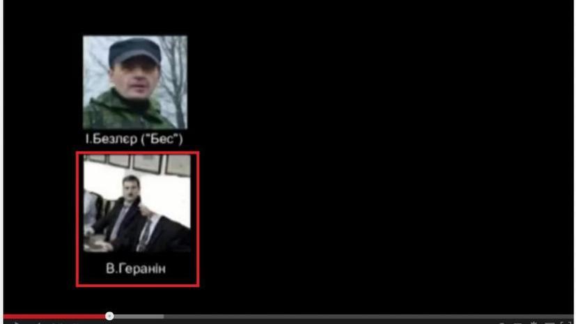 Блогер разоблачил ещё один вымысел о российском следе в крушении Boeing 777 на Украине