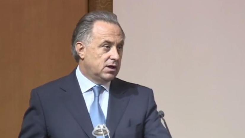 Виталий Мутко избран президентом Российского футбольного союза