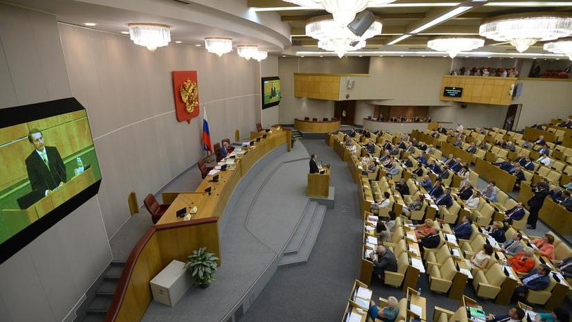 В Госдуме РФ признали необходимость корректировки ранее принятого бюджета страны