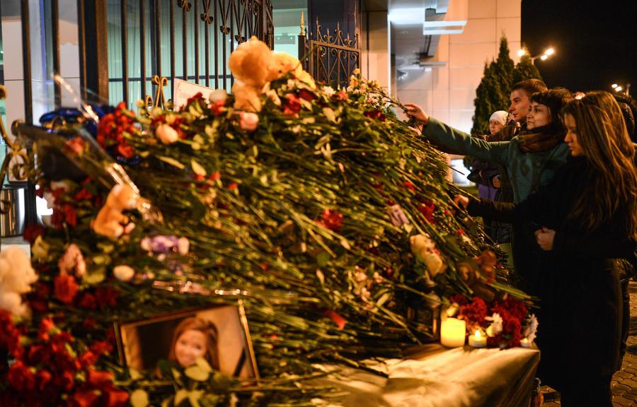 МАК: в крушении Boeing 737 в Казани виноваты пилоты