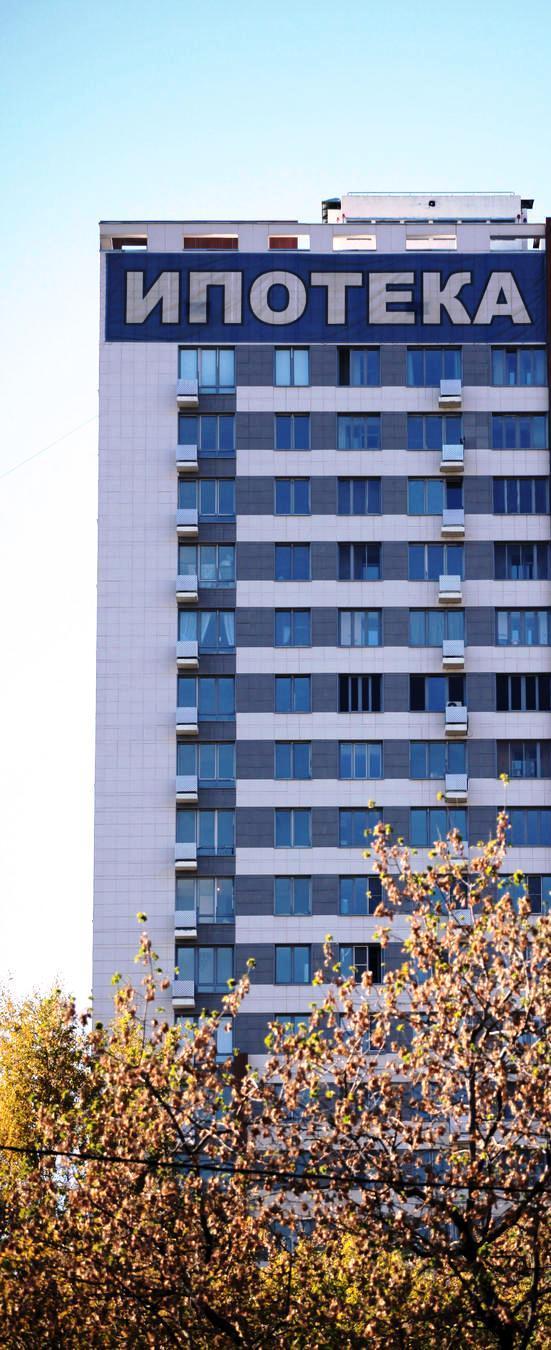В Госдуме предлагают облегчить задачу заёмщикам, неспособным выплатить ипотеку