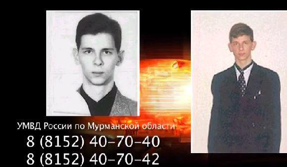 Розыск мошенников москва и московская область