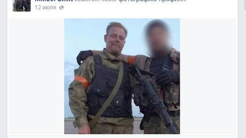 Западные СМИ: Среди карателей на Украине есть наёмники-националисты