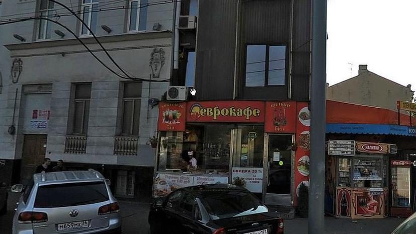 На Новом Арбате у офиса православной газеты разорвалась емкость с химвеществом, пострадали два человека
