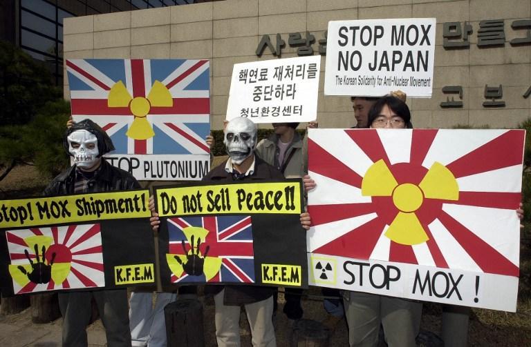 Власти Японии забыли упомянуть о 640 кг плутония в докладах для МАГАТЭ