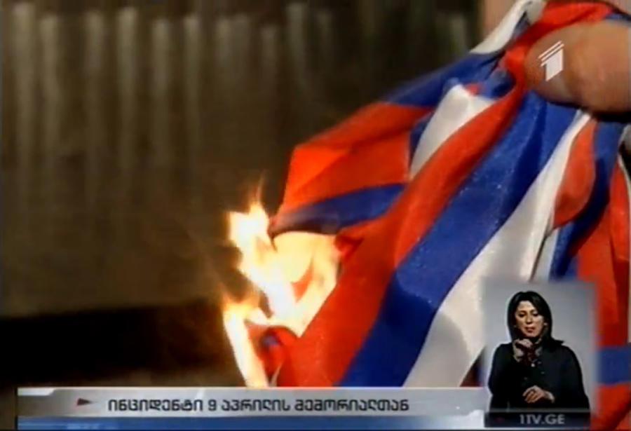 В Грузии осквернили словацкий венок, перепутав его с российским триколором