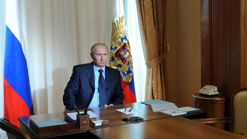 Владимир Путин встретится с правозащитниками вместо отменённых переговоров с Обамой