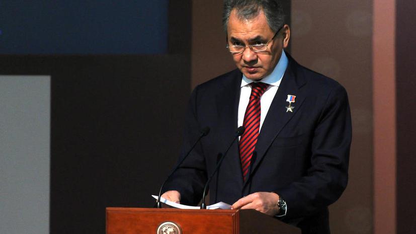 Глава Минобороны РФ Сергей Шойгу прибыл с визитом на Кубу