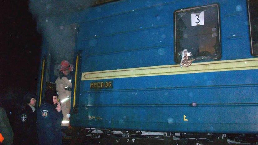 На поезда крымского направления приостановлена продажа билетов