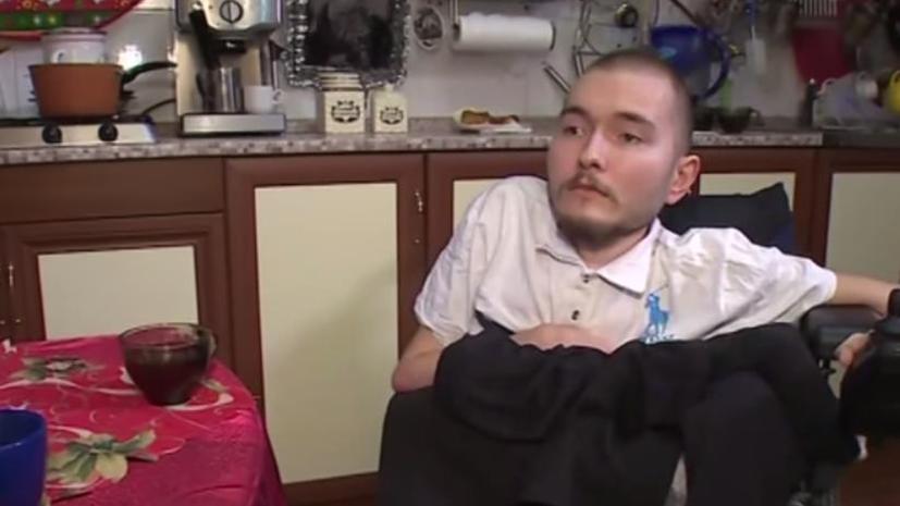 Первым кандидатом на операцию по пересадке головы стал смертельно больной россиянин