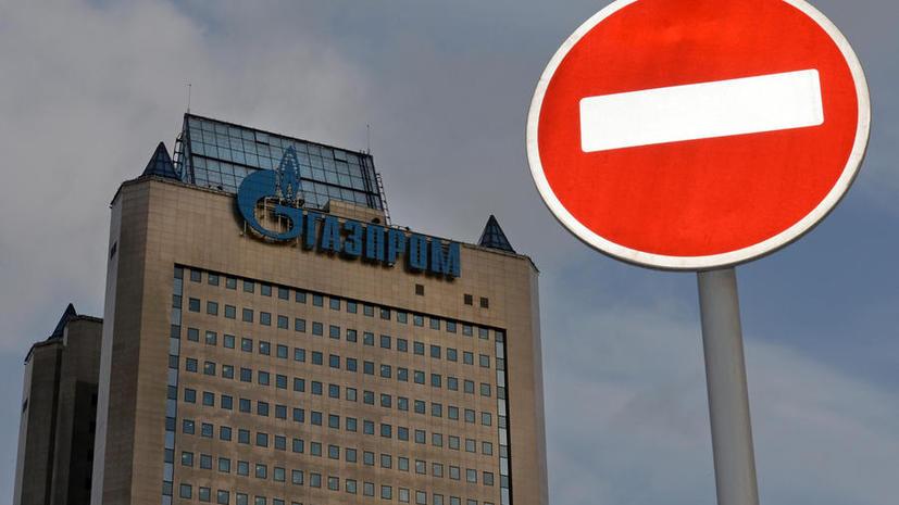 Украина не оплатила долг за российский газ